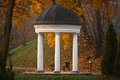 Colonnade in Yunost park Royalty Free Stock Photo