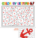 Color by letter. Puzzle for children. Anchor
