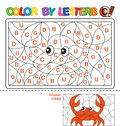 Color by letter. Puzzle for children. Crab