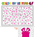 Color by letter. Puzzle for children. Gift