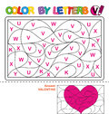 Color by letter. Puzzle for children. Valentine