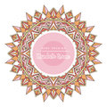 Color mandala with sun decorative elements. Patterned Design Royalty Free Stock Photo