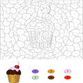Color by number educational game for kids. Cake with cherry. Vec Royalty Free Stock Photo