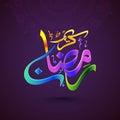 Colorful Arabic Calligraphy text for Ramadan Kareem.
