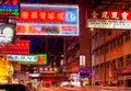 Colorful Billboards in Mongkok, Hong Kong Royalty Free Stock Photo