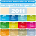 Colorful Calendar 2011 Royalty Free Stock Photos