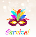 Colorful carnival mask with feathers with text illustration Stock Images