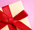 Colorful giftbox photo of the closed Stock Photography