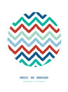 Colorful ikat chevron frame circle decor pattern vector background Stock Photo
