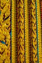 Ornament mosaic on of buddhist temple Wat in Thailand Royalty Free Stock Photo