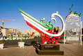 Colorful symbol of peace painted in national Iranian colors