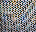Colorful tiles, arabic style, in the Alhambra Stock Images