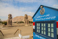 Colossi of memnon ancient egyptian monuments tourism and police office in egypt near temple Stock Photo
