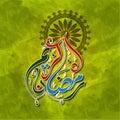 Colourful Arabic Calligraphy for Ramadan Kareem.