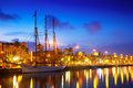 Columbus Quay from Port Vell in evening. Barcelona Royalty Free Stock Photo