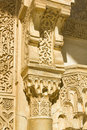Column capital detail. Alhambra, Granada. Stock Photography