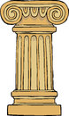 Column pedestal Royalty Free Stock Photo