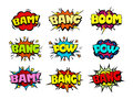 Comic book speech bubbles, cool blast and crash sound effect