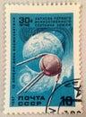 Commemorative stamp of Sputnik