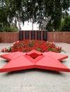 Commemorative star of the Great Patriotic War