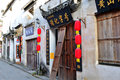 Commercial Street in Hong Village Royalty Free Stock Photo