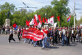 Communist march on may 1 Royalty Free Stock Images