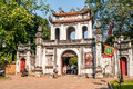 In complex temple of literature hanoi Royalty Free Stock Photo