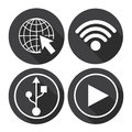 Computer Interface Button Icons Set Royalty Free Stock Photo