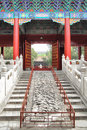 Confucian temple Royalty Free Stock Photo