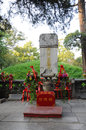 Confucius burial stone s headstone before his mound at the family cemetery in qufu located in shangdong province china Stock Image