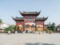 Confucius temple is a huge set of ancient buildings have experienced various vicissitudes the rise and fall many times is the Stock Photography