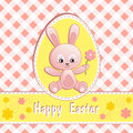 Congratulation card with rabbit. Royalty Free Stock Photo
