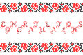 Congratulations abstract isolated illustration with red black embroidery Royalty Free Stock Photography