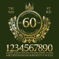 Congratulations on the anniversary sign kit. Golden numbers, alphabet, frame and some words for creating celebration emblems Royalty Free Stock Photo