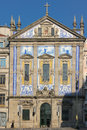Congregados Church. Porto. Portugal Stock Photography