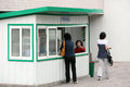 Convenience kiosk in pyongyang here is a most of them is located the residential area it is mainly selling cold drinks and Royalty Free Stock Photo