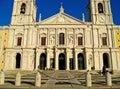 Convento de Mafra 02 Stock Images