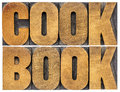 Cookbook word abstract in wood type isolated text letterpress Royalty Free Stock Image
