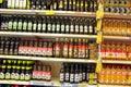 Olive Oil Bottles at Supermarket Royalty Free Stock Photo