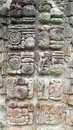 Copan honduras stela a was erected in in Royalty Free Stock Images