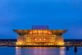 Copenhagen Opera House Royalty Free Stock Photo