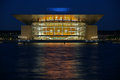 Copenhagen Opera House by night Royalty Free Stock Photo