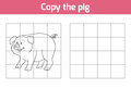 Copy the picture: pig Royalty Free Stock Photo