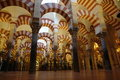 Cordoba Stock Photography