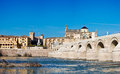 Cordoba Royalty Free Stock Photo