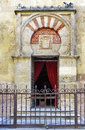 Cordoba mosque entrance door spain ancient side to the mezquita the great in andalusia Royalty Free Stock Image