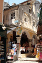 Corfu street a in the city of kerkyra island greece Stock Photography