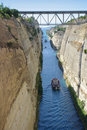 Corinth Canal, Greece Royalty Free Stock Images