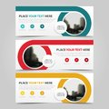 Corporate business banner template, horizontal advertising business banner layout template flat design set ,