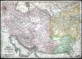Correspondencia vieja de Irán, de Afganistan y de Paquistán Imagen de archivo libre de regalías